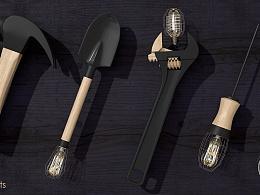 Tool Light 创意工具灯