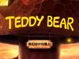 海报合成 泰迪熊