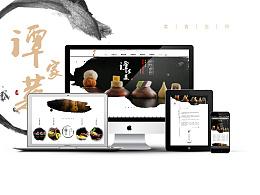 【谭家菜】中国庭院式四合院 美食会所 网页设计习作