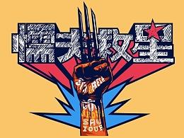2015 graphic design