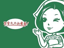 临家太太logo设计
