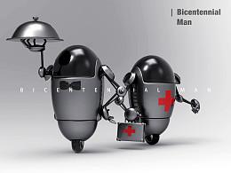 机器人管家