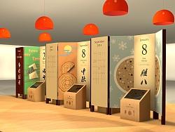 中国节日与食物展台设计