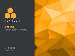 练习作品六边形科技企业官网网页设计