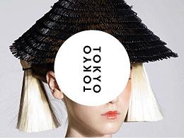 TOKYO TOKYO - 日本网络时尚月刊 - 网站设计