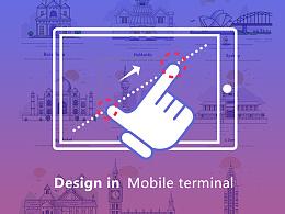 移动端上设计-世界著名建筑插画