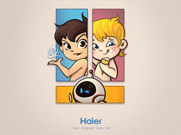 Haier Brothers Role Set
