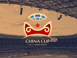 """""""中国杯""""logo设计稿"""