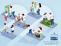 Illustration For Pernod Ricard's Public Day