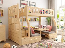 儿童床3D设计