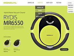 公司网站设计的部分效果图