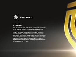 V-bool品牌logo设计