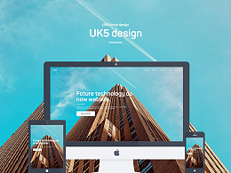 +2 UK5 home design