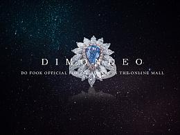 Diamond-Eternal love