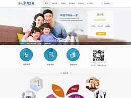消费金融网站界面设计