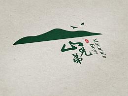 山兄弟标志+包装设计
