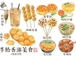 【纸上的美食】老香港街头小巷的经典小吃