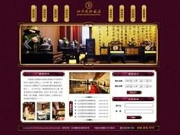五星级饭店网站设计-黑白灰