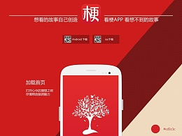 移动app-ui设计