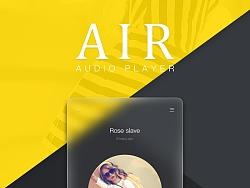 白色透明搭配出的简约通透:AIR by maxbear