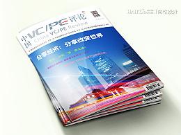 金融杂志《中国VC/PE评论》·第18期   北京海空设计