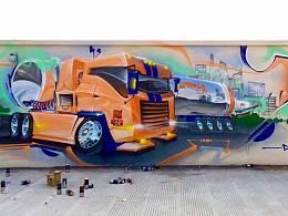 涂鸦作品 - 超大油漆罐拖车