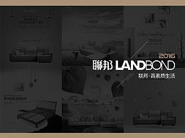 飞鱼视觉工厂/联邦-沙发·木床详情页设计/电商设计