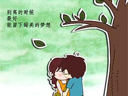 天朝羽涂鸦小册子系列《祈祷词》