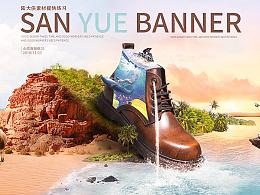 鞋子创意海报