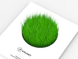 《U PLANET》现代生活空间绿植-品牌设计及品牌体验