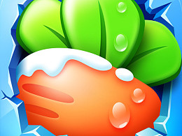 保卫萝卜3 图标临摹