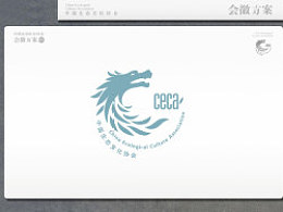 一个人的提案中国生态协会会徽