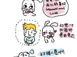 李兔屎来北京  漫画