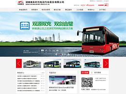 web界面设计-网站页面设计