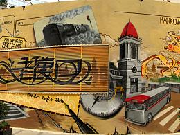 涂鸦作品-武汉K11艺术购物中心