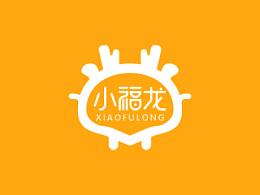 福州小福龙幼儿园logo升级(附幼儿园实景图,高清无码)