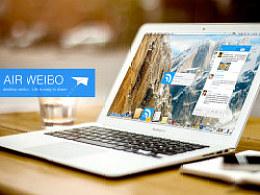 air weibo桌面客户端