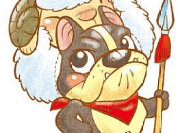 继续为《狗迷》杂志画的法国斗牛犬星座漫画B(剩下部分)