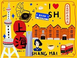 印象上海 插画
