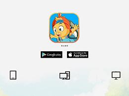鲁比教育UI界面设计