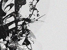 Modern Calligraphy Art 現代書法藝術 1