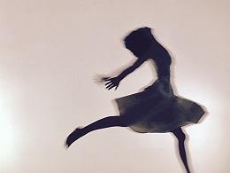 舞者的练习