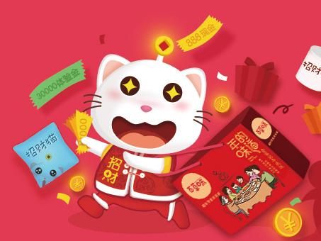 招财猫卡通形象海报图片