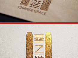 中式家居品牌logo