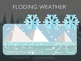 【图标】Folding Weather