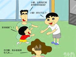 毁童年-蜡笔小新的老邻居安培叔叔!