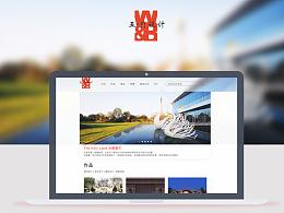 五贝设计官方网站