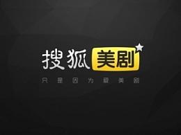 搜狐美剧TV版
