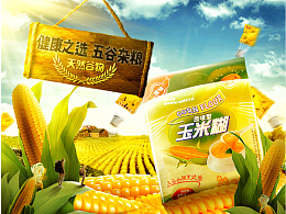 玉米糊详情