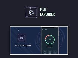 floder explorer